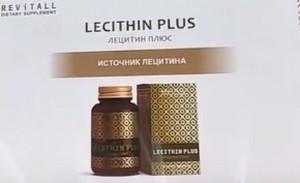 Новый препарат Лецитин Плюс 2019
