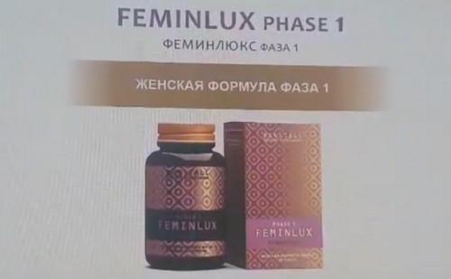 Как выглядит препарат