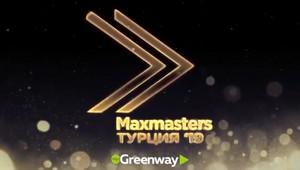 MaxMasters 2019