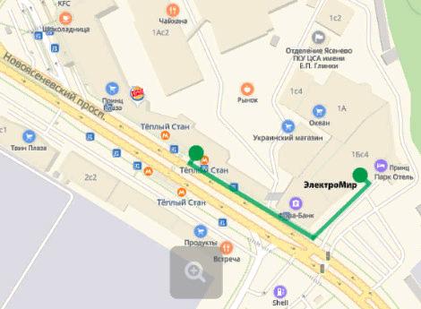 Адрес РЦ на карте в Москве