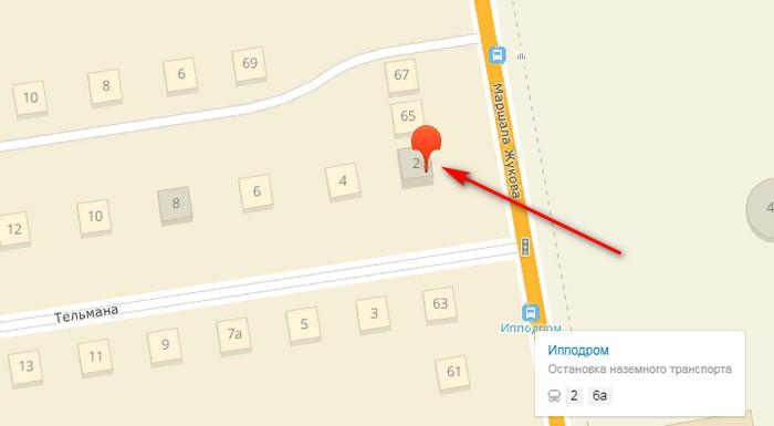 Тельмана 2 Абакан на карте