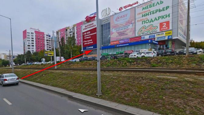 Ново-Садовая, 381 к1 ТЦ Голд