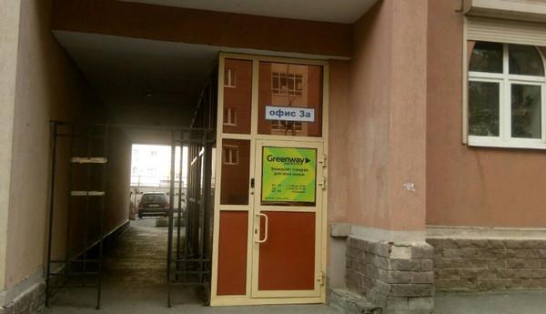 Офис компании на улице Фролова, 29