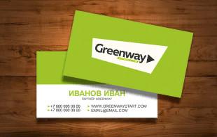Образец визитки партнера Greenway