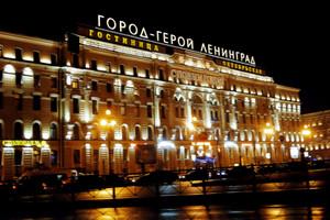Фото гостиницы Октябрьской в СПБ