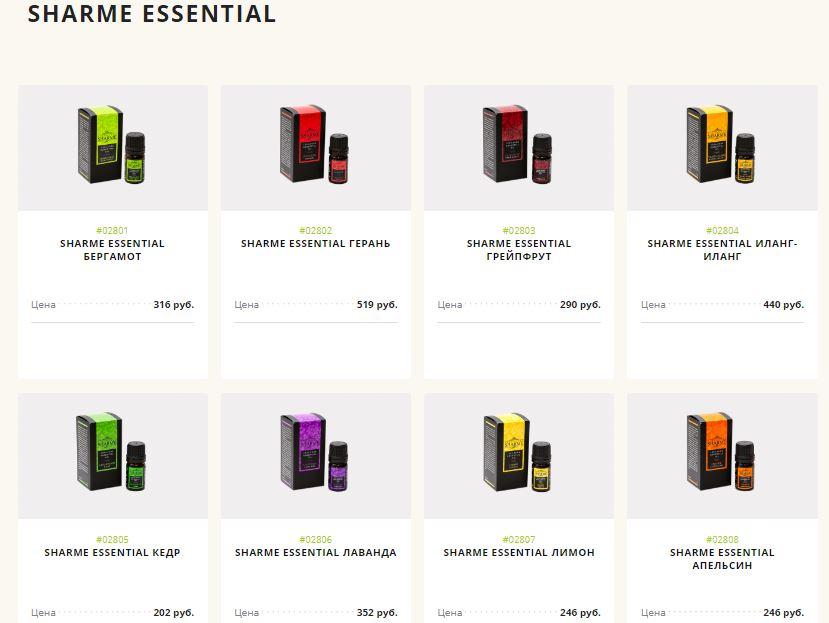 Натуральные аромамасла для широкого применения